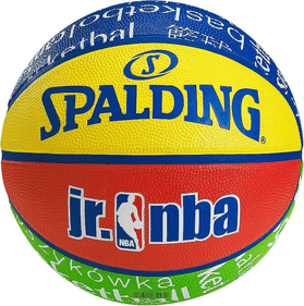 Spalding Junior NBA Basketball