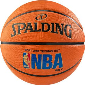 Spalding NBA Logoman Soft Grip