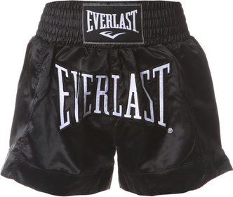 Everlast boksshort full black