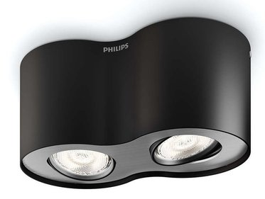 Philips myLiving Phase 2 spotlamp
