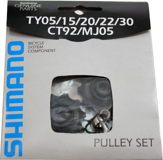 Shimano derailleur tandwielset RD-TY 6/7V